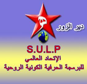 SULP1-5